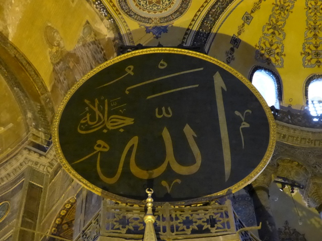 イスタンブールへ行く。⑤ ~2大モスクに行った話~_f0232060_1141970.jpg