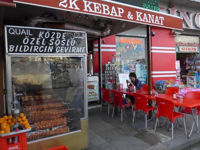 イスタンブールへ行く。⑦ ~食用ネズミを食べた話~_f0232060_22524566.jpg