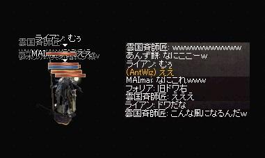 a0201367_1650409.jpg