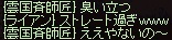 a0201367_17243797.jpg