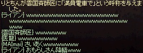 a0201367_17281148.jpg