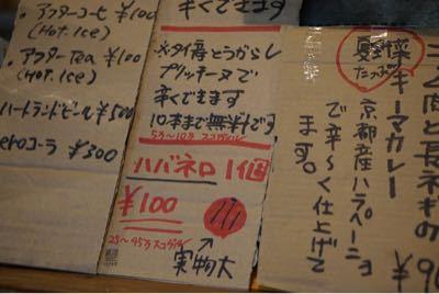 b0305870_2011147.jpg