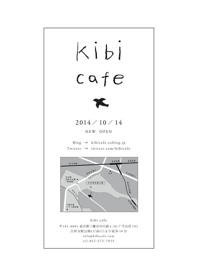 kibi cafe オープンのお知らせ_f0159870_01284449.jpg