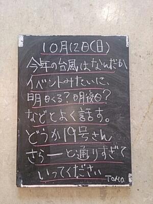f0152875_8505994.jpg
