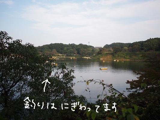 b0092580_2134321.jpg
