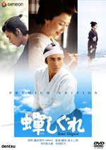 映画監督が見る日本人の美意識_c0340785_15262060.jpeg