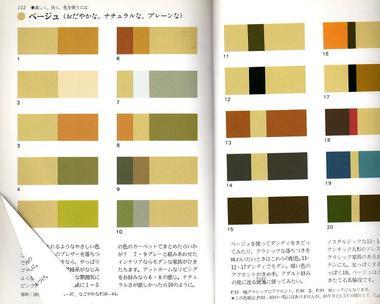 色を選ぶ生活_c0340785_15271848.jpg