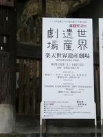 吉野山珍道中 本編_c0340785_15272134.jpg