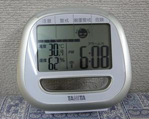 真夏の暑さだよ_c0340785_15284143.jpg