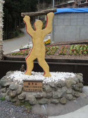 奥多摩に新たなカフェレストラン_c0340785_15292578.jpg