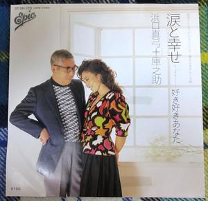 レコードコレクションから③_c0340785_15295393.jpg