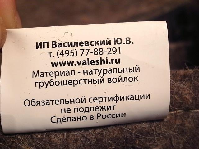 e0250594_23082163.jpg