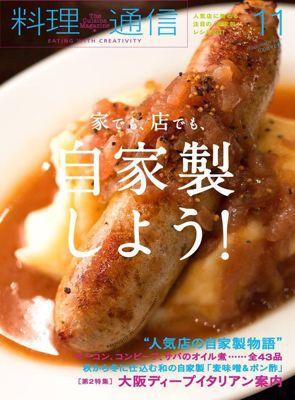お知らせ_e0261598_1772067.jpg