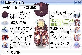 f0149798_16445238.jpg