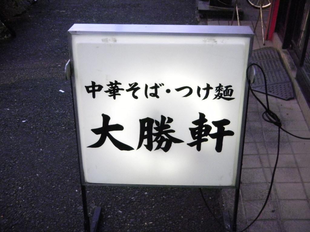 b0343299_11543298.jpg