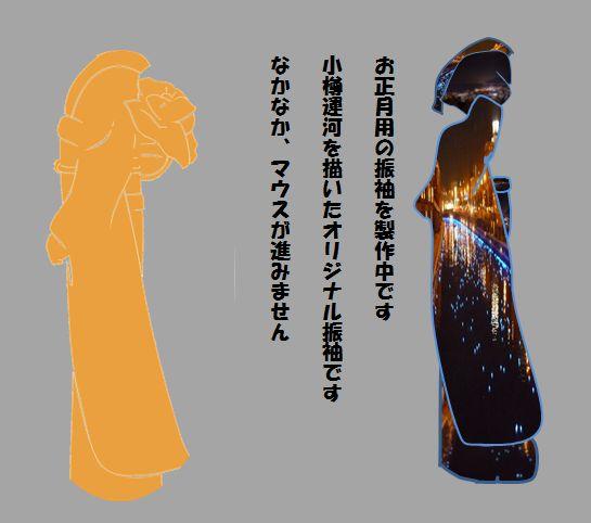 f0255500_1501349.jpg
