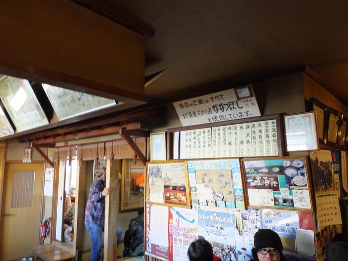 ししゃも寿司を食べに行こう!!_c0226202_2115553.jpg