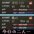 f0072010_17143199.jpg