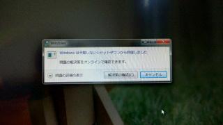 e0126114_207740.jpg