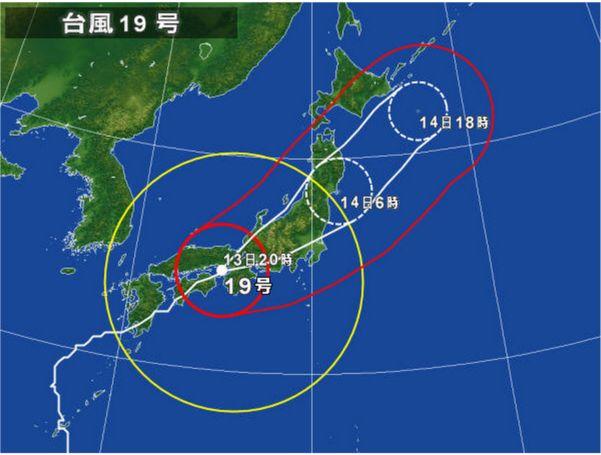 台風情報はテレビよりもネットで_c0025115_20482675.jpg