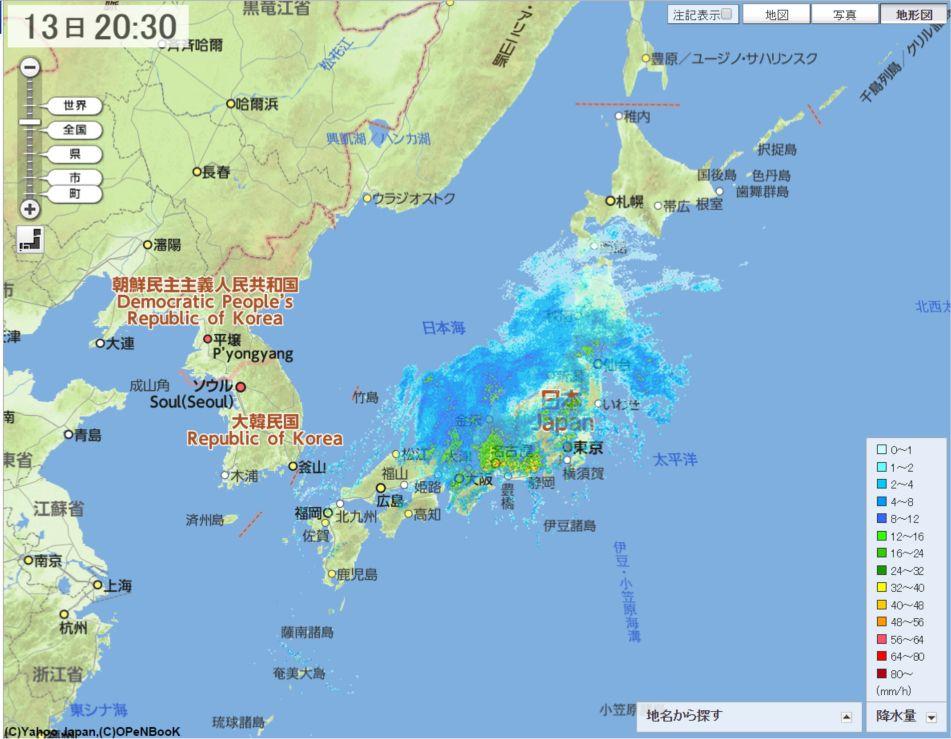 台風情報はテレビよりもネットで_c0025115_20523482.jpg
