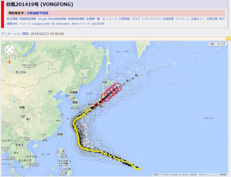 台風情報はテレビよりもネットで_c0025115_21041985.jpg