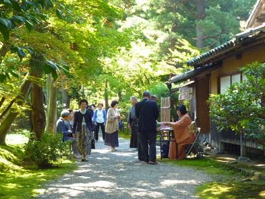 10月12日 「市民茶会」 清水園 と 喫茶室ひびや より_e0135219_12134124.jpg