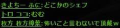 b0236120_2047578.jpg