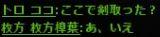 b0236120_2050833.jpg