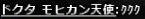 b0236120_20512618.jpg