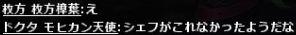 b0236120_20515970.jpg