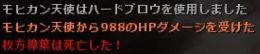 b0236120_20542876.jpg