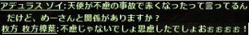 b0236120_21204992.jpg