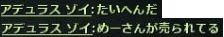 b0236120_2182389.jpg