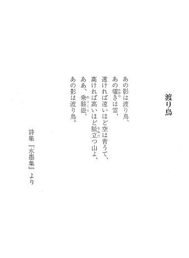 f0211420_11003688.jpg