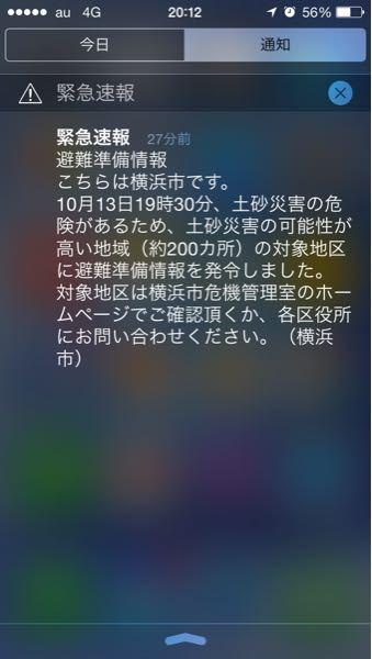 a0252323_20132599.jpg