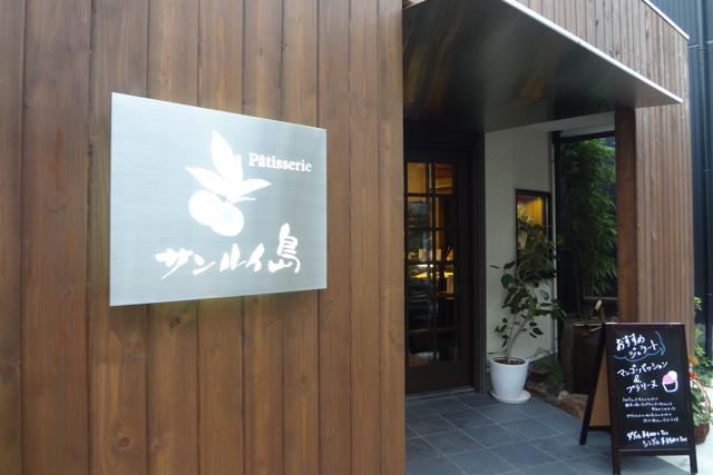 *鎌倉*「サンルイ島」_f0348831_21471755.jpg