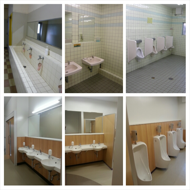 トイレ改修_b0171937_2123094.jpg