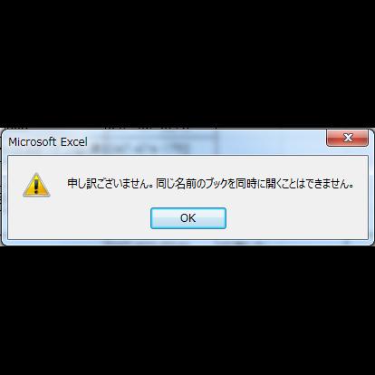 c0118173_2055370.jpg