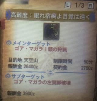 b0028685_1455450.jpg