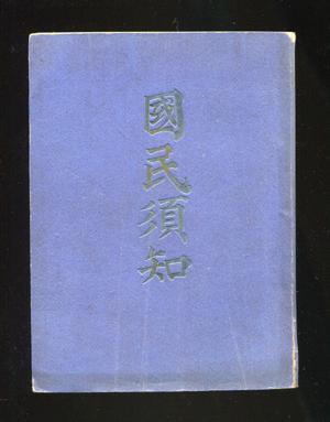 f0307792_19502092.jpg