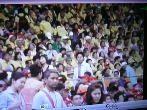 2014年10月19日 第5回2011年ウチナンチュウー世界大会閉会式 その4_d0249595_11512897.jpg