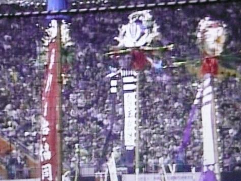 2014年10月22 第5回2011年ウチナンチュウー世界大会閉会式 その7_d0249595_1244140.jpg