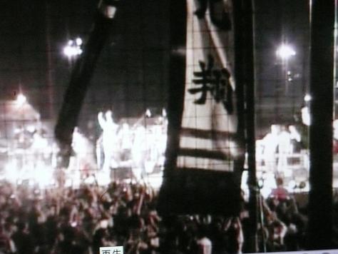 2014年10月23 第5回2011年ウチナンチュウー世界大会閉会式 その8_d0249595_1333433.jpg