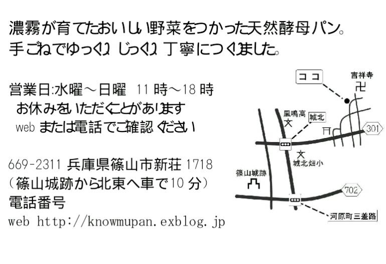 c0336004_19353985.jpg