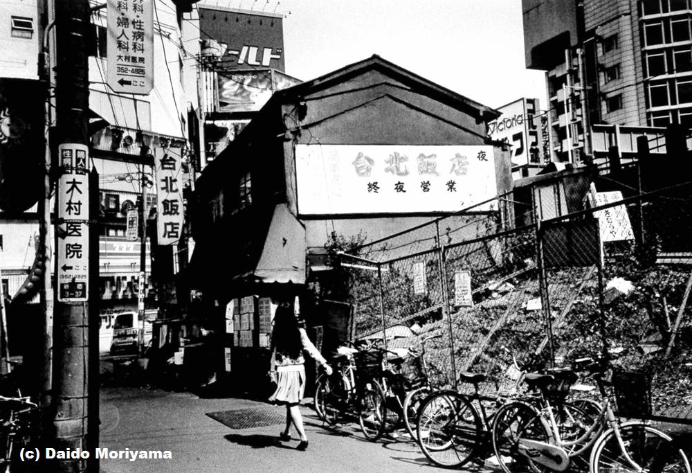 2014年11月上旬発売予定:森山大道『ニュー新宿』_a0018105_12491520.jpg