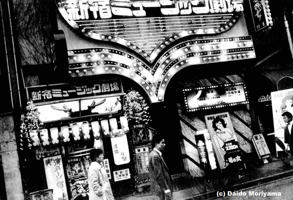 2014年11月上旬発売予定:森山大道『ニュー新宿』_a0018105_12493462.jpg
