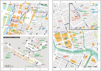 トリコガイド 東京 2015_c0141005_13305108.png