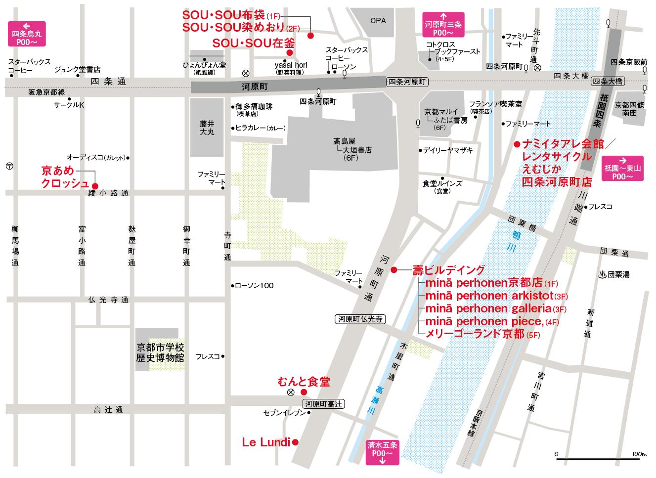 京都アート&カルチャーMAP_c0141005_14162745.png