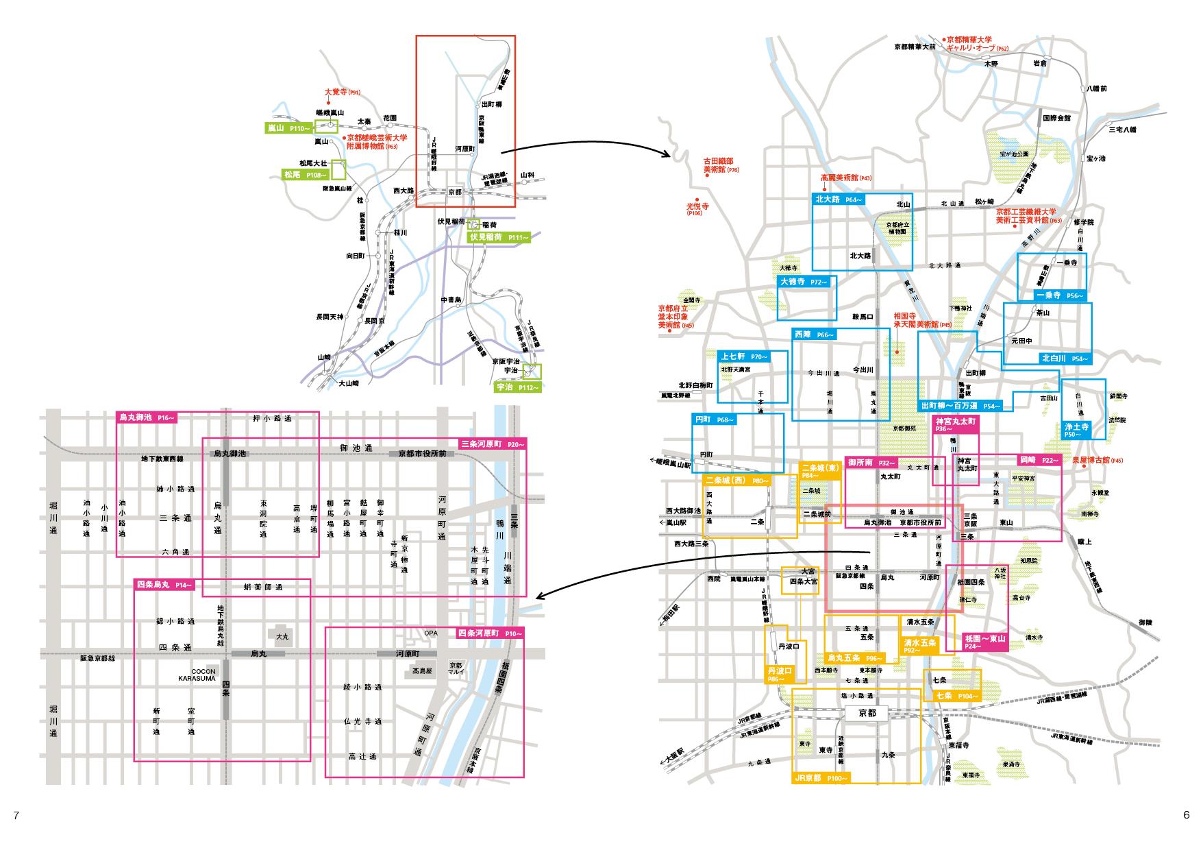 京都アート&カルチャーMAP_c0141005_14163573.png